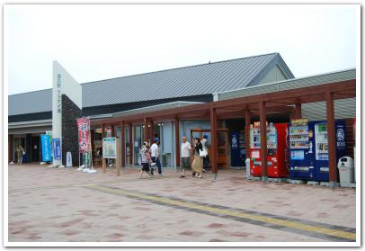 道の駅「ウトナイ湖」に行ってみた