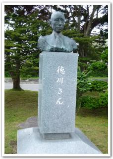 八雲神社に行ってみた