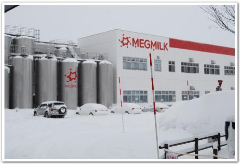 メグミルクの工場に行ってみた
