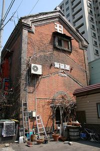 小樽観光~海猫屋と観光船(10/05/02) 2010/06/02 06:15:15