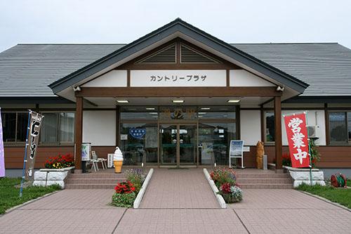 幸福駅と帯広食べ歩き?(07.09.15)