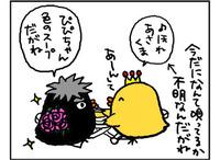 函館×名古屋・異文化交流・その4『コーンの楽しみ方』