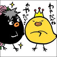 函館×名古屋・異文化交流・その2『わや』