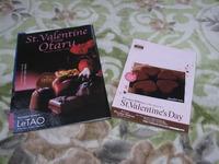 バレンタイン商戦