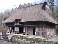 岐阜百年公園(徳山村宮川家)
