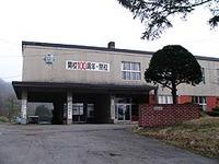 登別温泉小学校