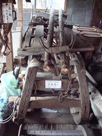 民具と古道具の宝庫、上モベツ駅逓