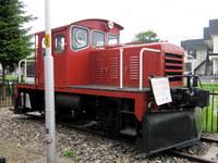 旧紋別駅の貨車移動機