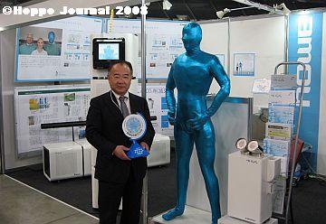 環境総合展2008