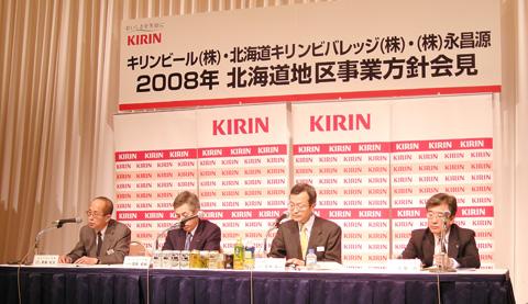 キリンビールが北海道地区の事業方針を発表