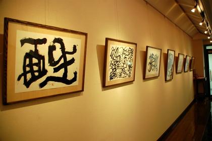 「ビッキに捧ぐ」砂澤チニタ展を開催中