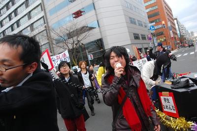 「就活くたばれ!」札幌発 学生ら40人がデモ行進