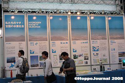 環境総合展ライブラリー 7