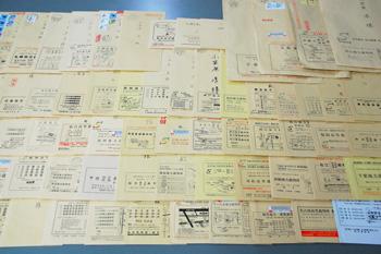 本日発売!「北方ジャーナル」2011年12月号