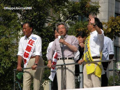 「亡国か再生か」──分水嶺に立つ日本(その3)