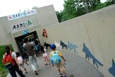旭山動物園に行ってきたけれど