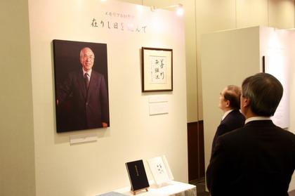 北洋銀行元頭取、武井正直氏「お別れの会」に1600人