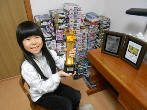 ガンプラビルダーズW杯日本代表は道内在住・8歳の女の子!