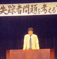 """【稚内発】最北のマチで""""拉致被害""""を考える"""