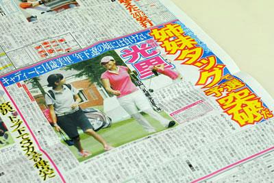女子ゴルフ「ニトリレディス」が開幕 (以下、ほぼ身内自慢)