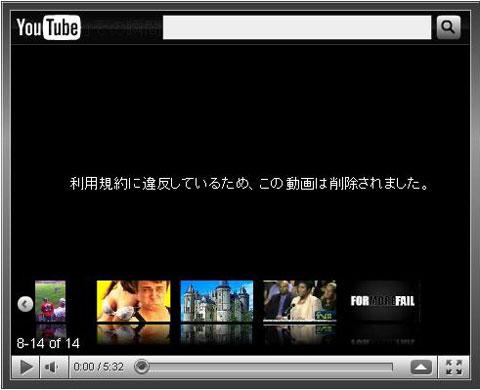 """殺処分動画を「不適切」として削除したYouTubeの""""見識"""""""