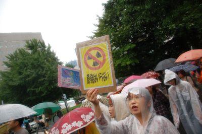 「さようなら原発」 札幌市内で2000人がデモ行進