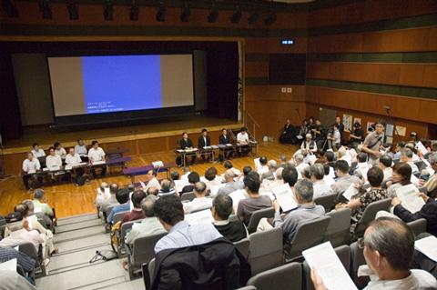 【小樽市銭函風力発電計画】札幌で初の住民説明会