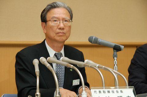 行方不明のJR北海道社長、遺体で発見