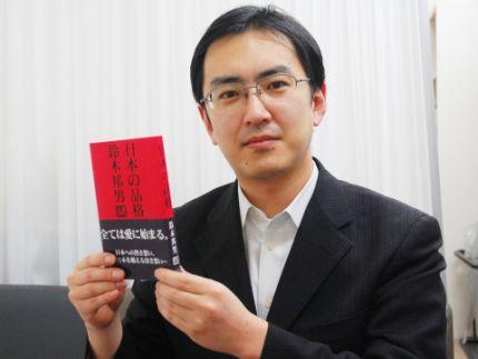 鈴木邦男さんが札幌で出版 2週連続講演も