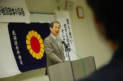 鈴木邦男さん札幌で連続講演 真の祖国愛とは――