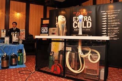 アサヒが「エクストラコールド」の新DS発表