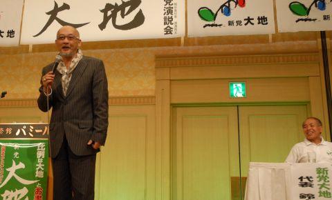 松山千春、大地集会で「芸能人にドーピング検査を!」
