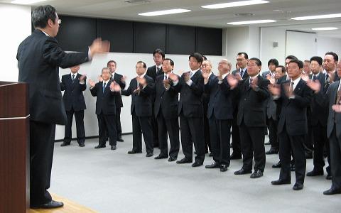 札幌証券取引所 大納会