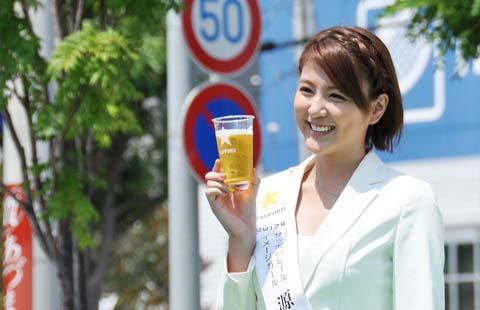 「サッポロビール道産子★感謝day」が開幕!