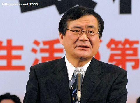 鉢呂代表、民主北海道定期大会で語る