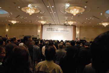 民主小沢代表、北見で道内区全勝をアピール