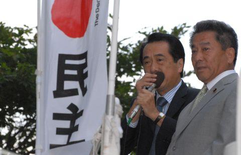 民主・菅直人代表代行、札幌駅前で街頭演説