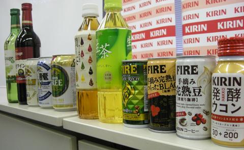 キリンビールが北海道地区事業方針を発表