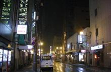 食い倒れ at 釧路・2