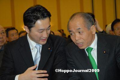 民主北海道09年政治セミナー 石川会見ほか