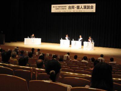 小樽で道4区公開討論会