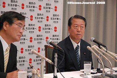 小沢今年三度目の来道で「自民党は勉強し直せ」