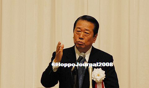 民主小沢代表、釧路で講演