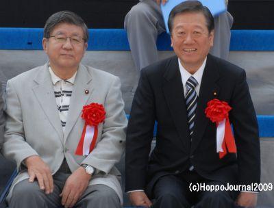 「第80回全道メーデー」に民主・小沢代表登場!