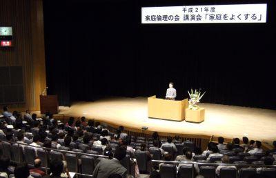 札幌で「家庭倫理の会」講演会