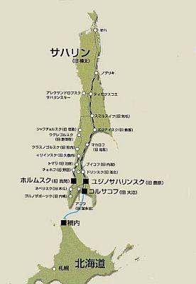 石井栄三のサハリン・ライブレポート(その6)
