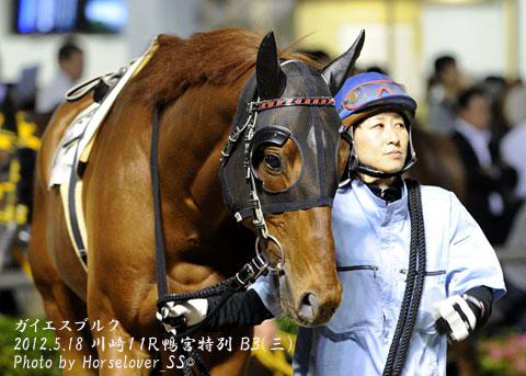 浦和11Rターコイズ特別 懐かしい吉田稔騎手
