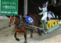 第6回カーネーションカップ ダスキンオビヒロ賞