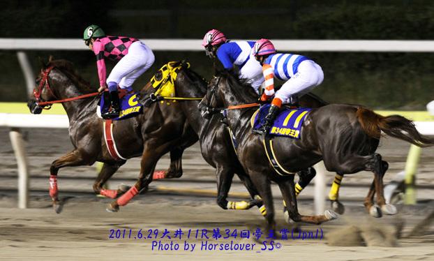 第34回帝王賞(JpnI) スマートファルコン、スマホ?