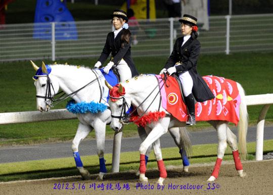 第5回川崎マイラーズ(SIII)優勝 カキツバタロイヤル